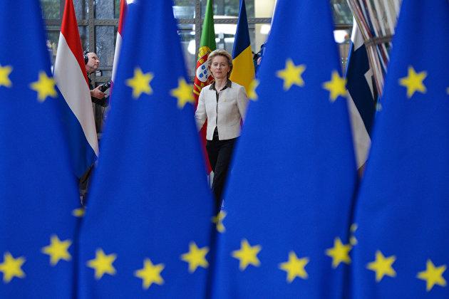 Европа согласилась не финансировать новые проекты по нефти и газу