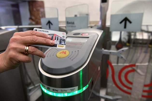 Бесконтактная оплата в московском метро
