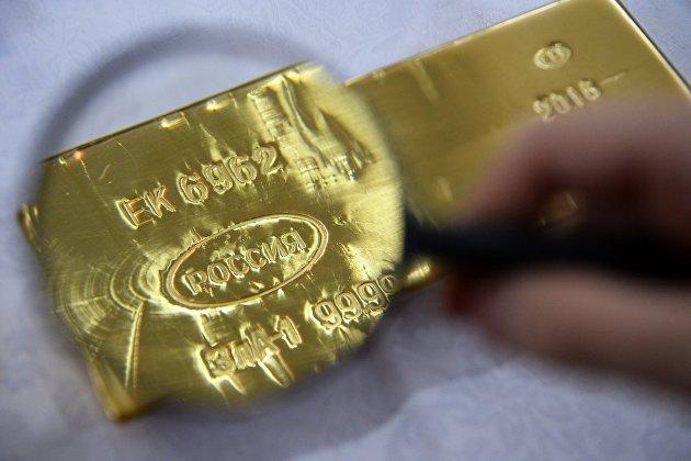 831864132 - Золото потеряло за неделю почти 5% своей стоимости
