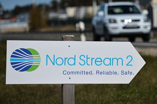 """В Дании назвали сроки возобновления укладки """"Северного потока 2"""""""