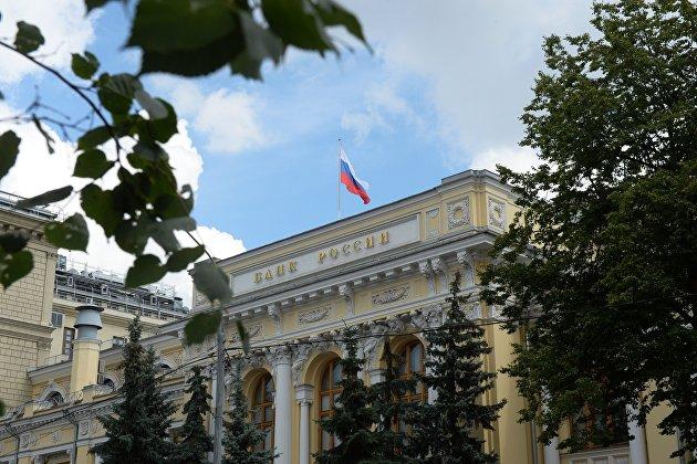 *Здание Банка России на улице Неглинная в Москве