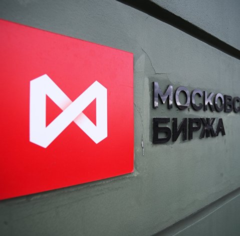 Индекс Мосбиржи снизится, рубль изменится незначительно на следующей неделе