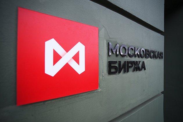 Рынок российский бумаг усилил снижение на внешнем негативе