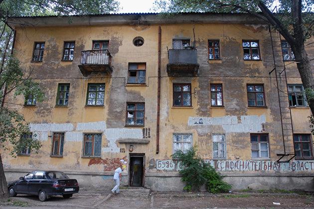Минфин выделит 50 млрд рублей на ускоренное расселение аварийного жилья