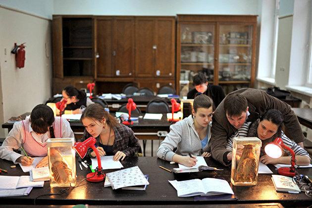 Студенты биологического факультета
