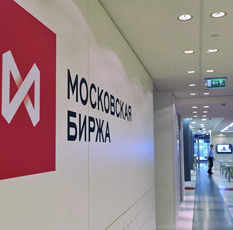 Российский рынок акций почти отыграл потери пятницы