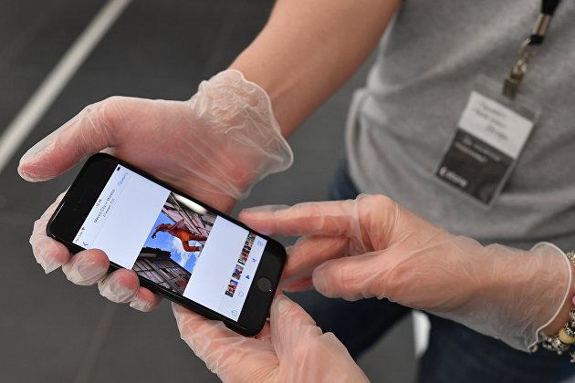 В России начали продавать новый iPhone SE 2020