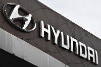 Логотип южнокорейской автомобилестроительной компании Hyundai в автосалоне в Москве