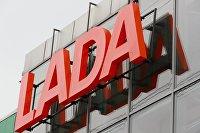 Вывеска салона Lada в Москве.
