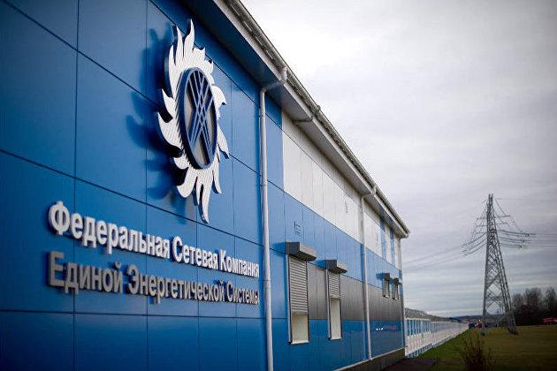 ФСК в I полугодии сократила чистую прибыль по МСФО на 26%