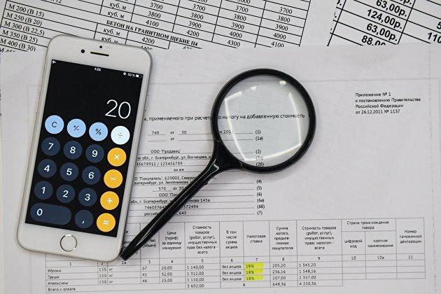 831993062 - Задолженность по кредитам, предоставленным банками Московского региона, за девять месяцев выросла на 10,6%