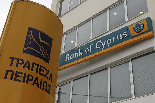 """Кипрский банк """"Bank of Cyprus"""