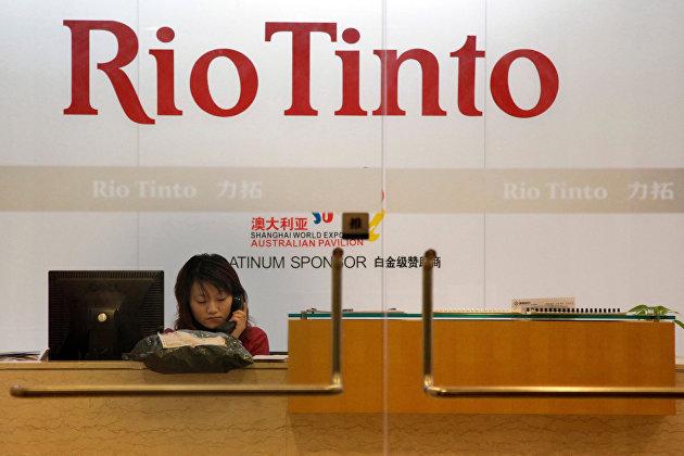 Глава Rio Tinto уходит в отставку после скандала с разрушением древних пещер в Австралии