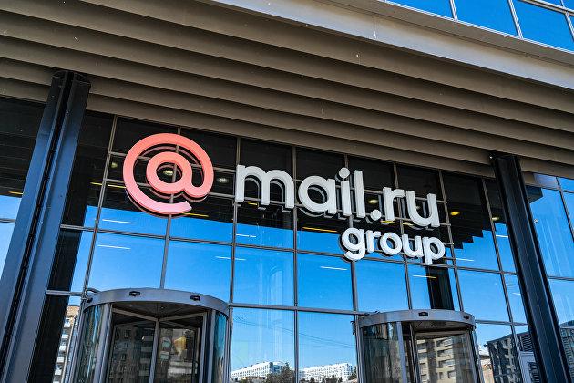 Новый бренд Mail.Ru Group