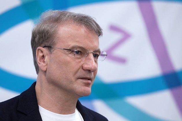 Греф ждет укрепления рубля до конца года