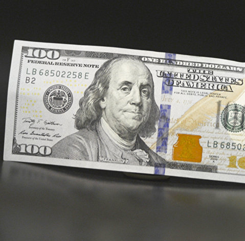 Курс доллара демонстрирует разнонаправленную динамику