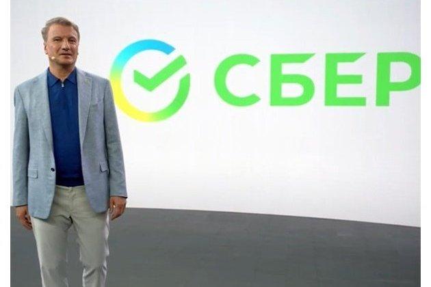 Сбербанк и McDonald's открыли первое в России совместное отделение