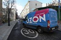 """"""" Ozon"""