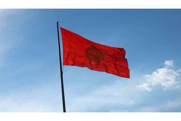 832118569 - Киргизия сняла запрет на трансграничные финансовые операции