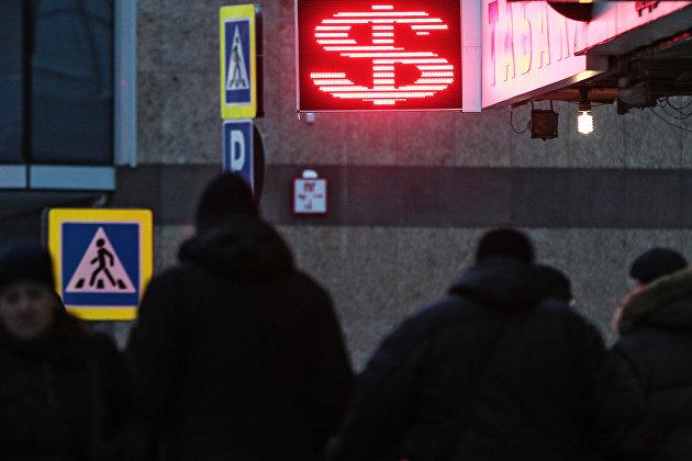 832120249 - Эксперты рассказали, как выборы президента США скажутся на курсе рубля