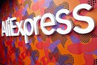 """ AliExpress"