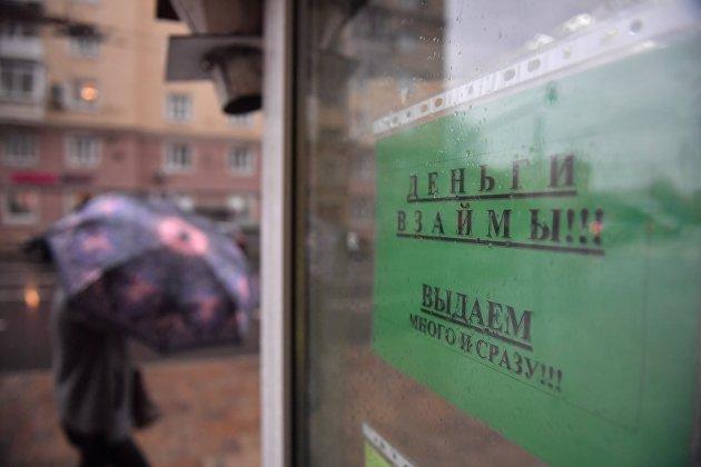 832143808 - Москвичи стали брать меньше микрозаймов после ввода обязательной удаленки