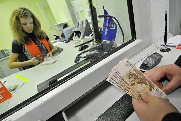 832145174 - Эксперт рассказал, может ли повториться падение рубля 2014-2016 годов