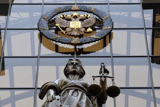 832153928 - Верховный суд России предложил смягчить наказание за ряд преступлений