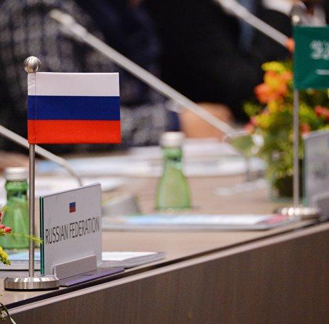Источник рассказал о позиции России по уровню добычи ОПЕК+ в феврале