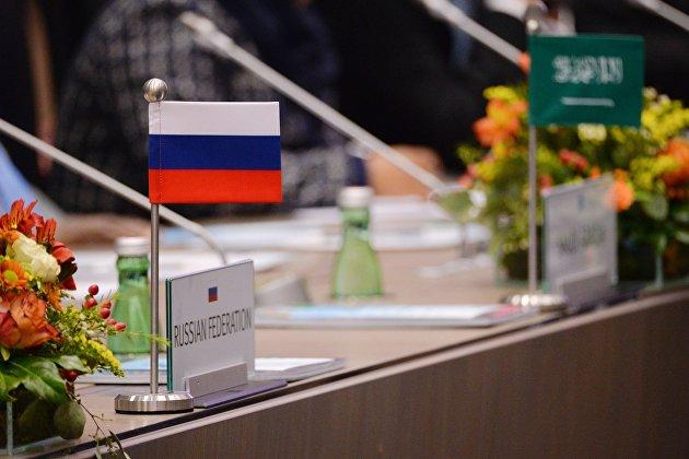 832161813 - Очная встреча Энергодиалога РФ-ОПЕК планируется в 2021 году в Москве
