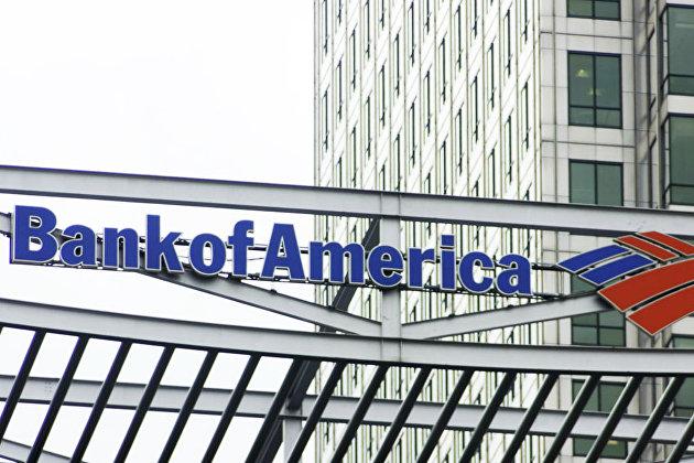 832162106 - Чистая прибыль Bank of America за 9 месяцев упала почти вдвое