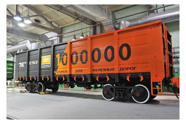 Миллионный вагон Уралвагонзавода