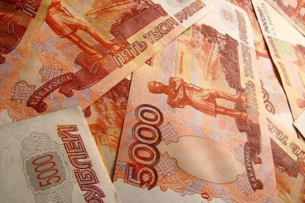832163123 - Резервный фонд увеличат ещё на 2,5 миллиарда рублей