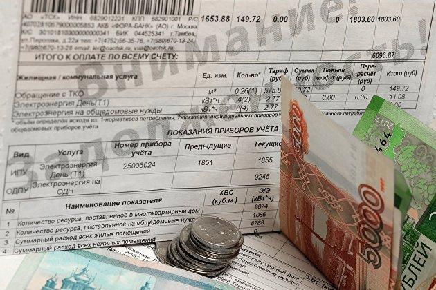 Просрочка по долгам россиян за ЖКХ обновила рекорд начала пандемии