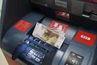 """ Выдача денег через банкоматы"