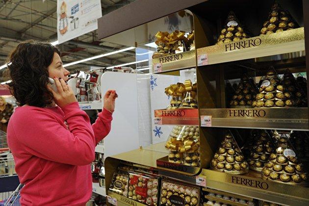 LVMH договорилась с Tiffany о снижении цены покупки до $131,5 за акцию