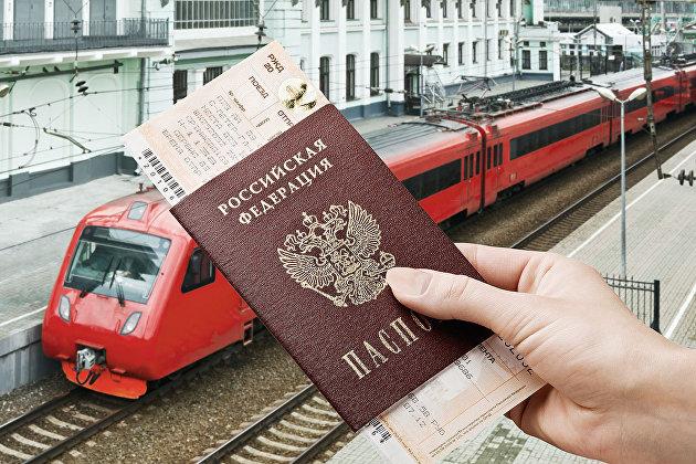 Раскрыта деятельность двойника сайта РЖД, спекулировавшего билетами