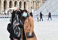 Во Франции вводится карантин в связи с коронавирусом