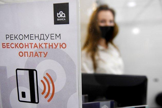 832253360 - Россияне вновь сокращают покупку одежды и походы в кафе