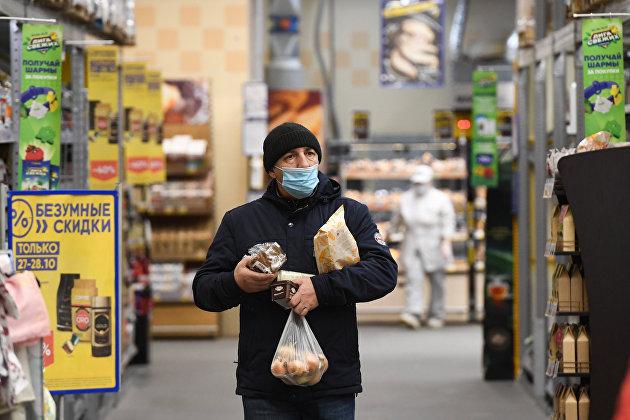 Россияне стали не только меньше зарабатывать, но и меньше тратить в пандемию