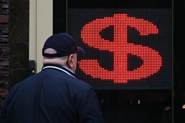 832263272 - Россияне предсказали курс доллара и евро на 2021 год