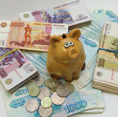 Большинство россиян начинает копить с первой зарплаты