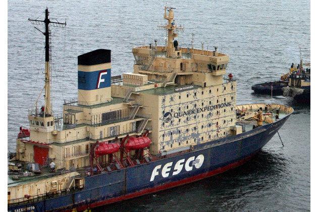 832270496 - Акции головной компании Fesco подскочили на 7% на корпоративных новостях