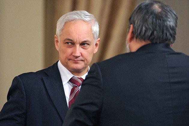 832303822 - Белоусов заявил, что Штаты не понимают границы своей юрисдикции