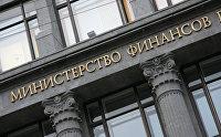 РФ планирует в начале 2012 года разместить суверенные евробонды на внешнем рынке [Версия 1]