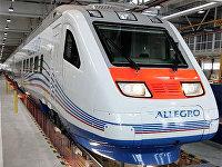 - РЖД могут организовать duty free в поездах Allegro