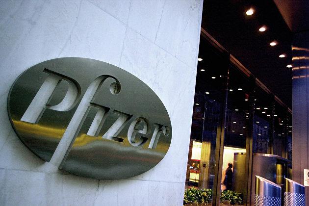 Pfizer Upjohn и Mylan завершили слияние, создав фармкомпанию Viatris