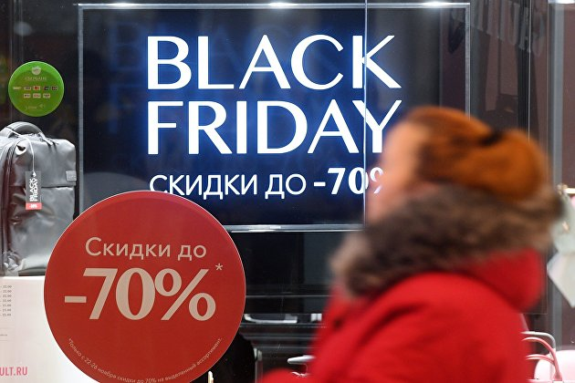 "Акция ""Black Friday"" в Афимолле"