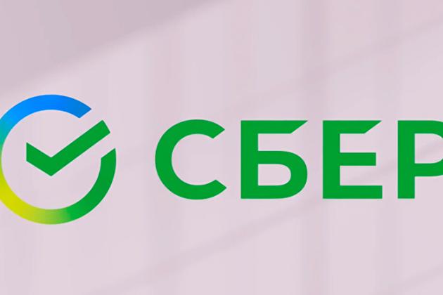832353573 - Сбербанк отменит продажи сложных продуктов неквалифицированным инвесторам