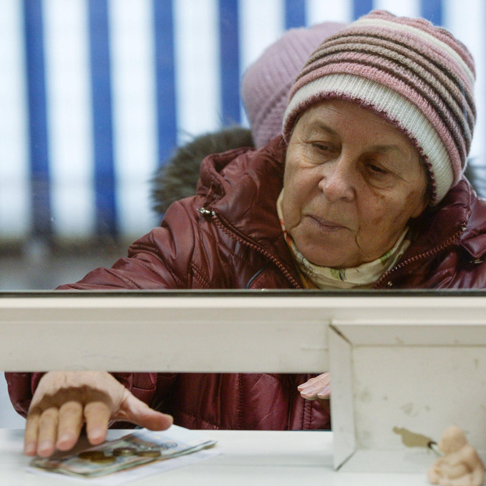 Майскую пенсию выдадут когда банк открытие вклад пенсионный на сегодня